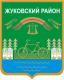 Coat_of_Arms_of_Zhukovka_rayon_(Bryansk_oblast)